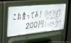 20071010_00001_7