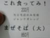 20071010_00002_8