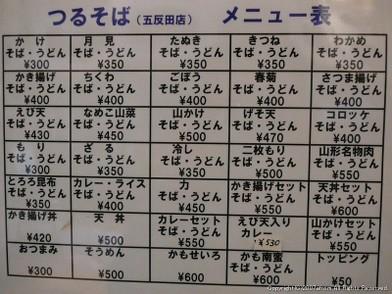 20071011_00002_4