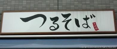 20071011_00003_5