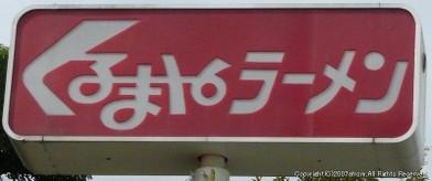 20071013_00006