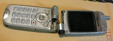 20071219_00002