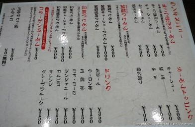 20071019_00001