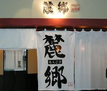 20071019_00007
