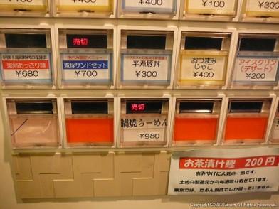 20071110_00001