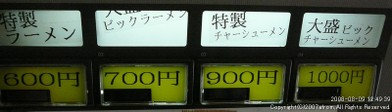 20080811_00002_2