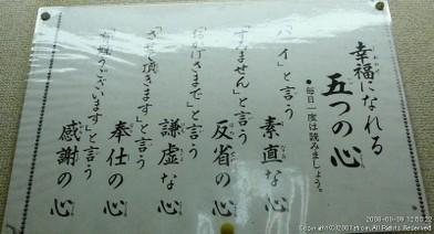 20080811_00003_2