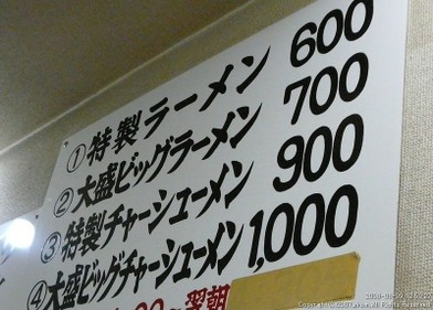 20080811_00004