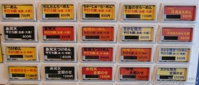 20080811_00004_2